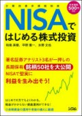 nisa_s