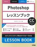 ps_lesson_cov_150