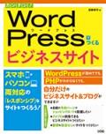 sm_wp_s_cover_modoshi_out-pdf