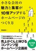 10bai_cover