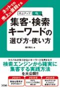 key_cover_ol