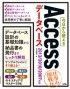 Access_cover_1205