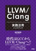 LLVM_cover_fix