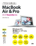 MacBook_Air_w150