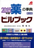pbook_s
