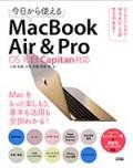 MacBook_改_cover