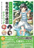 book_cover_0209
