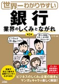 GINKOU_cover_ol-p