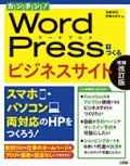 sm_wp2_cover_黄_modoshi2_out