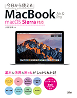 MacBook_2016