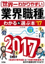 gyoukai_cover