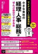 cover_cs5_ol