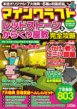 Cover-194