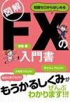 FIX_色校修正