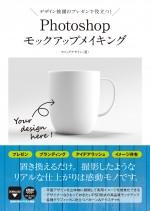 photohsop_obi_print