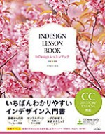 INDD_LB_cover_0728.indd