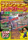 red_cover_b