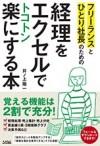cover_ol