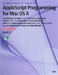 AppleScript Programming for Mac OS X