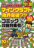 https://books.rakuten.co.jp/rb/16508773/